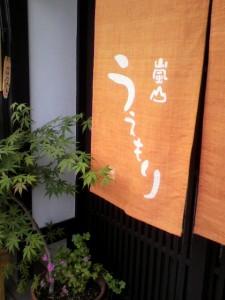 uemori-2011-07-14T13-23-10-1